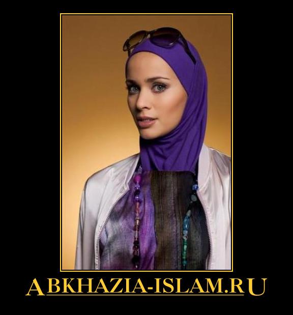 hijab and islam essay
